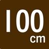 ダイニングベンチ クルーズ 100cm 1台