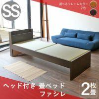 コンセント付きヘッドボードタイプの畳ベッド「ファシレ」セミシングルサイズの画像