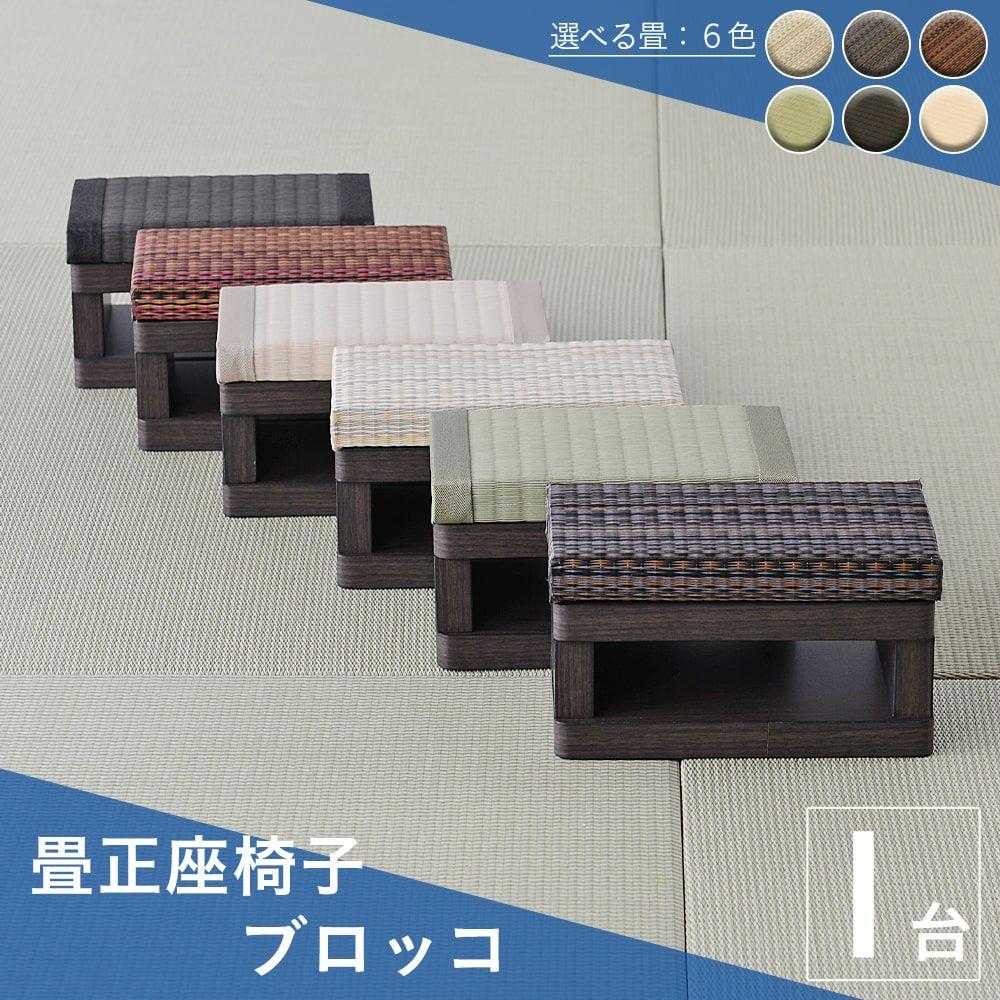 https://www.kouhin.com/c/tatami-bench/g593/59380xx110